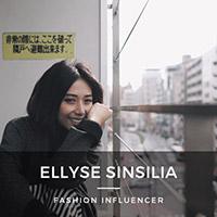 Ellyse Sinsilia
